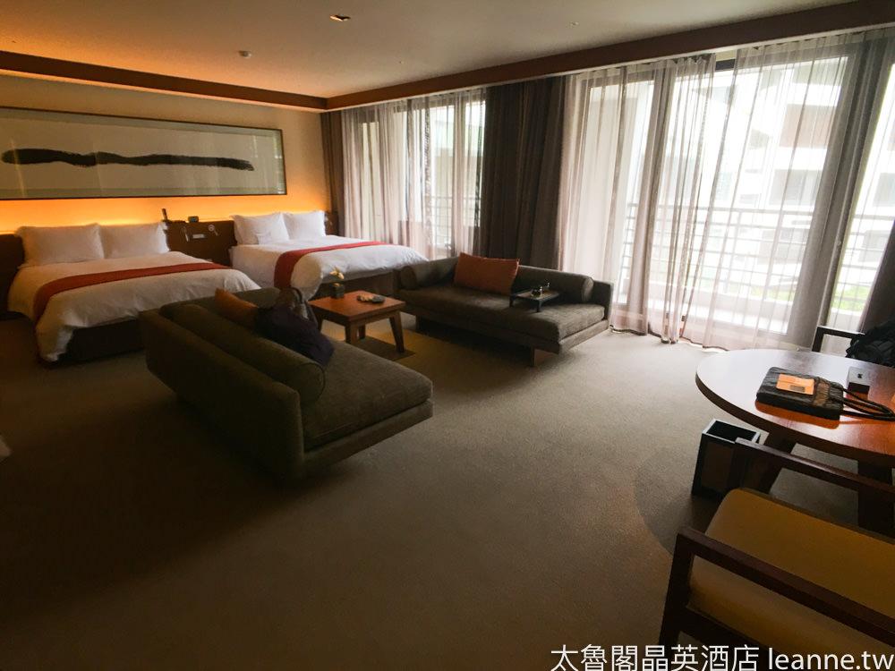 [花蓮住宿]太魯閣晶英酒店 行館獨享的空間與服務讓人不捨得離開