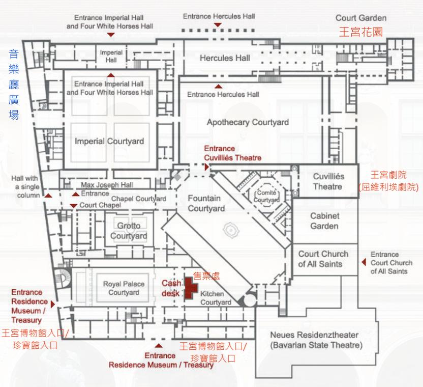慕尼黑王宮地圖