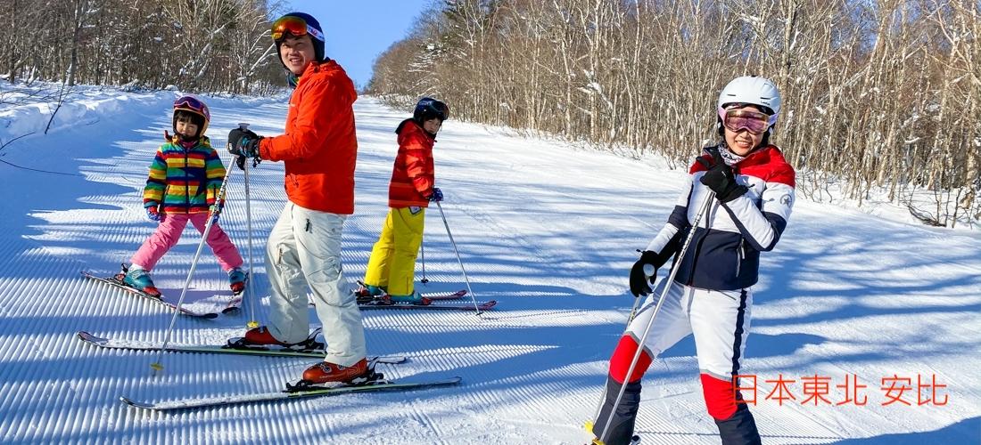 日本安比滑雪